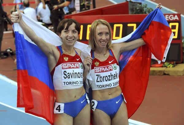Мария Савинова (слева) и Оксана Зброжек