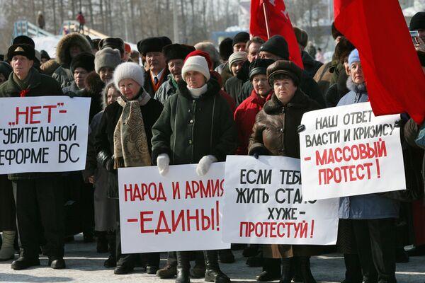 Жители Бердска провели митинг против расформирования 67-й отдельной бригады спецназа