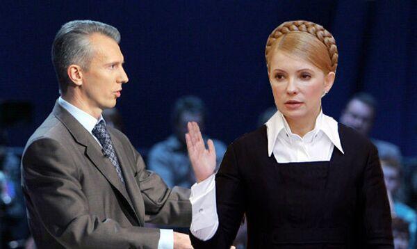Валерий Хорошковский и Юлия Тимошенко