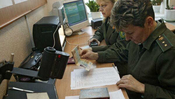 Паспортный контроль. Архив