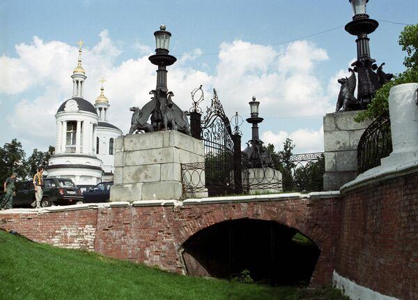 Бывшая загородная усадьба Строгановых-Голицыных