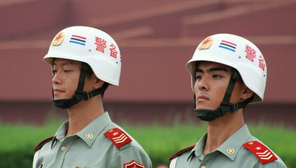 Поднятие национального флага дало старт празднованию 60-летия КНР