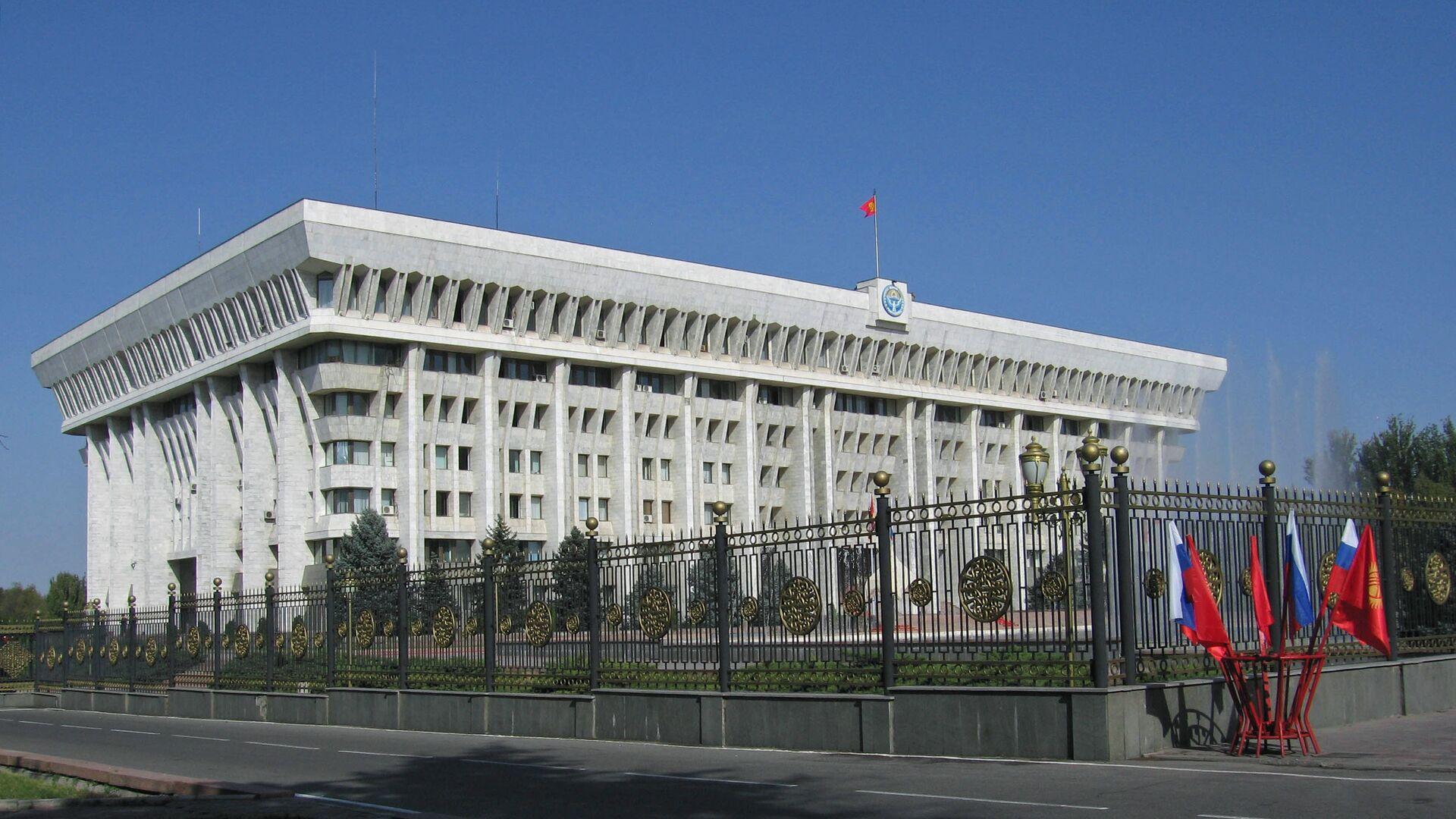 Дом правительства Киргизии - РИА Новости, 1920, 21.01.2021