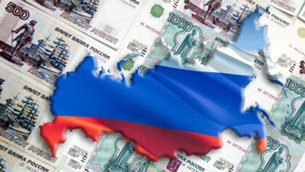 Профицит федерального бюджета РФ в 2011 году может составить 0,3% ВВП