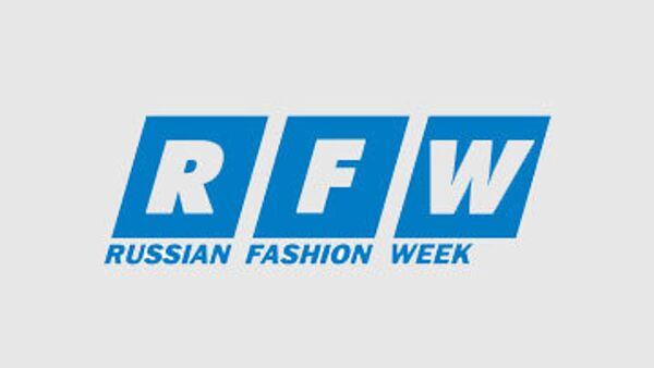 Неделя Моды - Russian Fashion Week