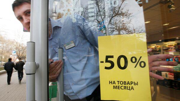 Падение спроса на продукцию стало главной проблемой малого бизнеса