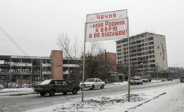 Террористов в Чечне добьют бумагой