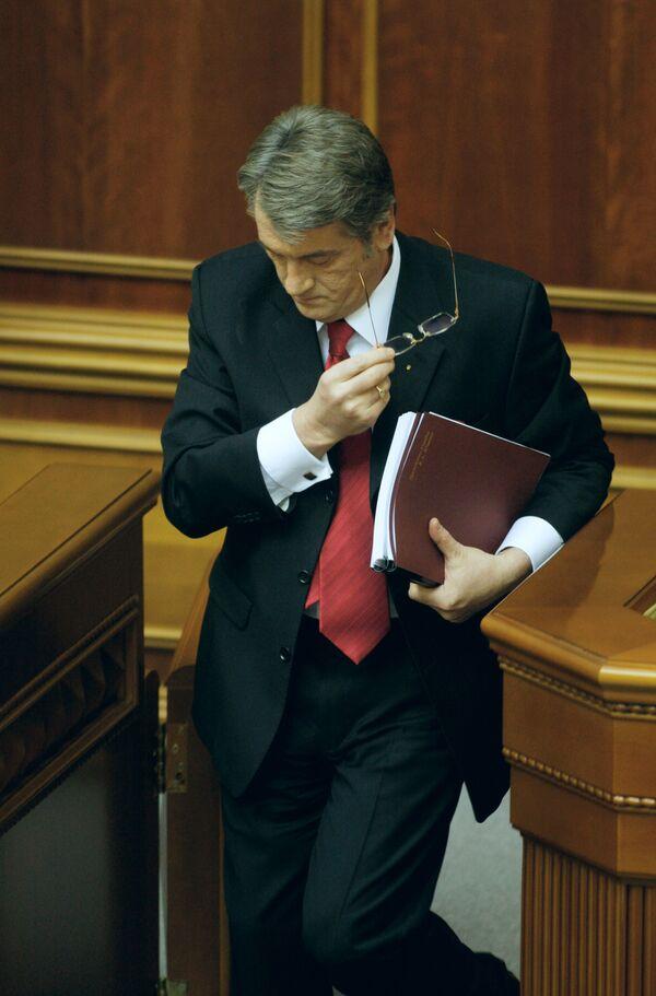 КС Украины огласит решение по делу о парламентской коалиции