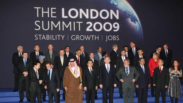 Саммит G20 создал новую ФСБ