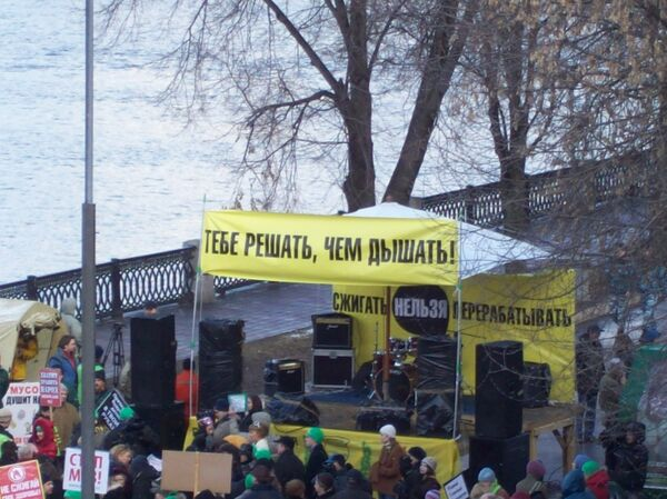 Митинг против строительства мусоросжигательных заводов в Москве