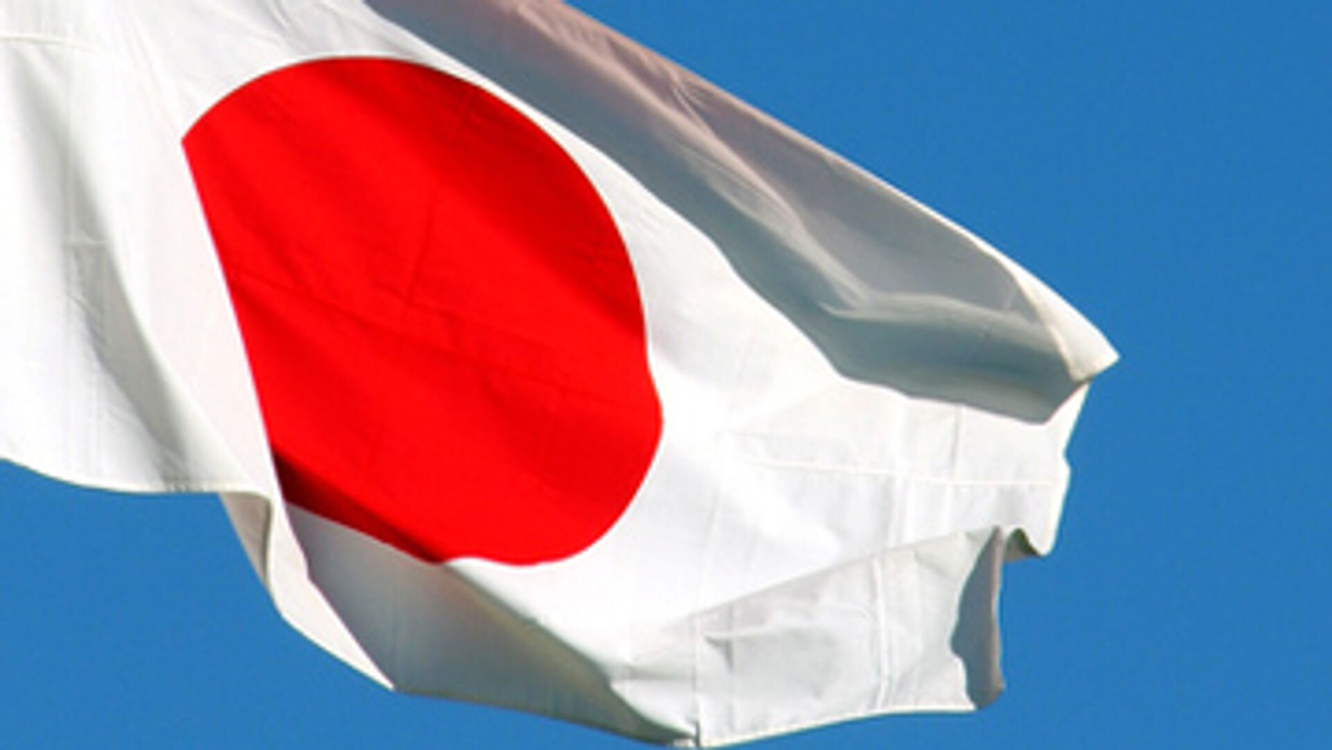 Флаг Японии - РИА Новости, 1920, 10.09.2021