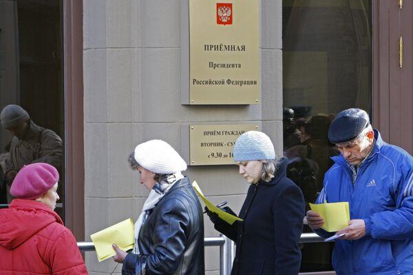 Акция дольщиков ЖК Западные ворота столицы у приемной президента РФ