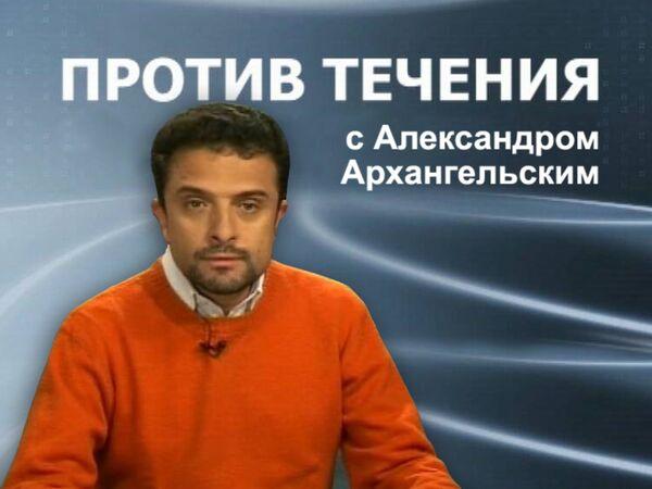 Против течения. Кризис как шанс: почему тусовка уезжает из Москвы