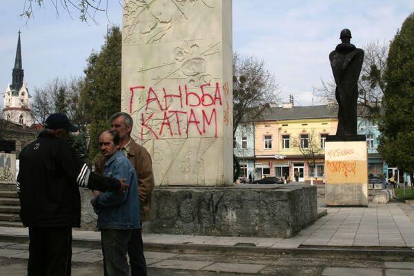 Памятник советскому Воину-освободителю в городе Стрый Львовской области готовятся снести