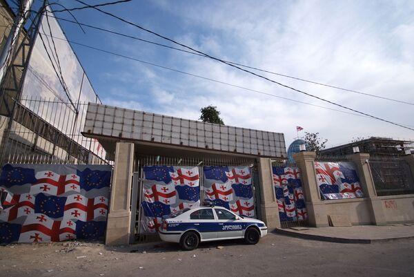 Акция грузинской оппозиции у здания резиденции президента Грузии