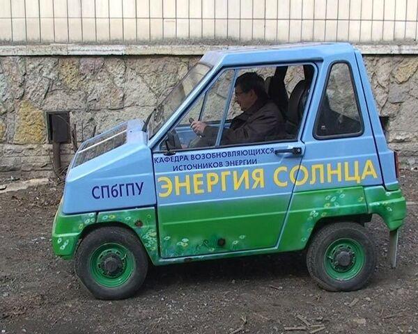 Российский электромобиль: медленно, но экологично