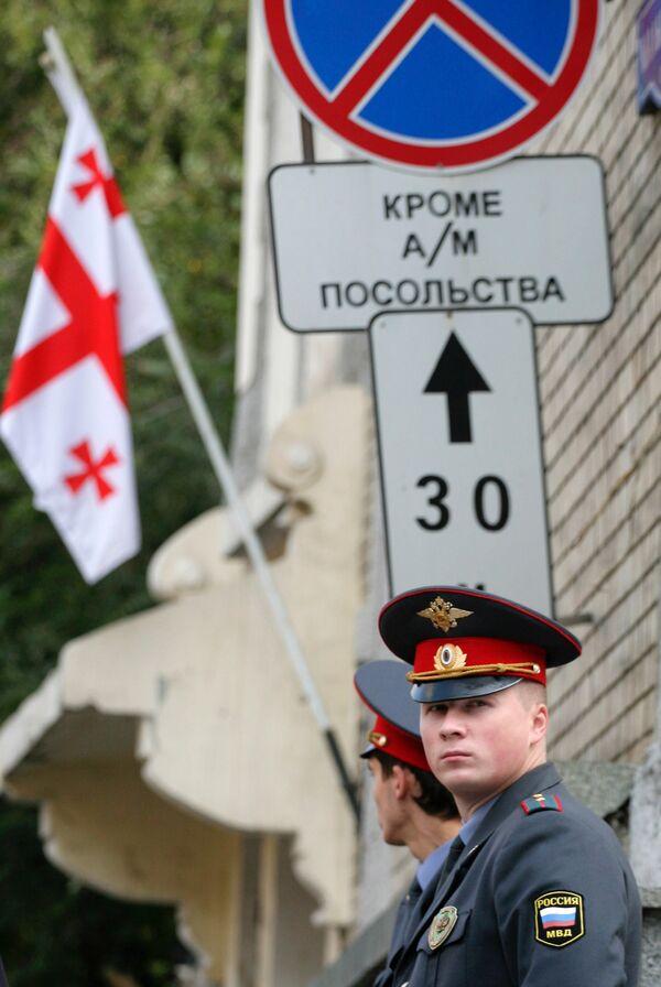 Посольство Грузии в Москве