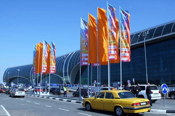 Первый полуфинал Евровидения-09 состоится в Москве