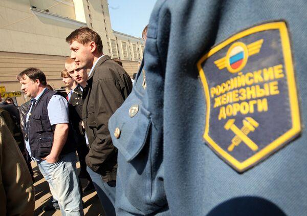 РЖД в 2010 году выделит на антитеррор 450 млн рублей