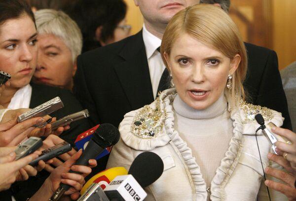 Тимошенко заявила о намерении участвовать в выборах президента Украины