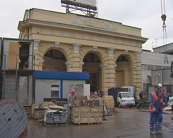 Обновленная Курская- кольцевая: станция метро готовится к открытию