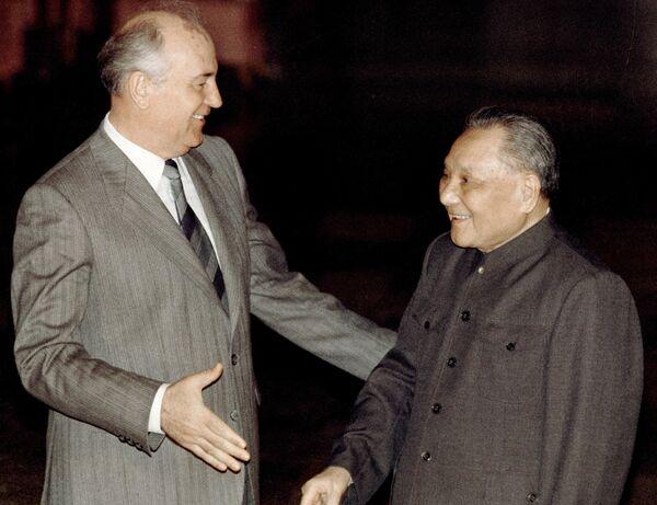 Михаил Горбачёв и Дэн Сяопин