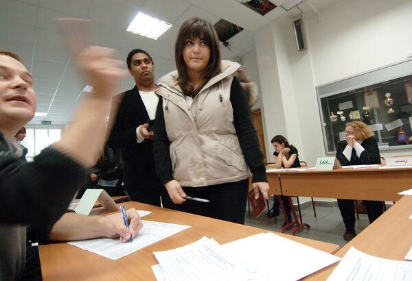 Студенты и преподаватели МГГУ рассказали как лучше сдавать ЕГЭ