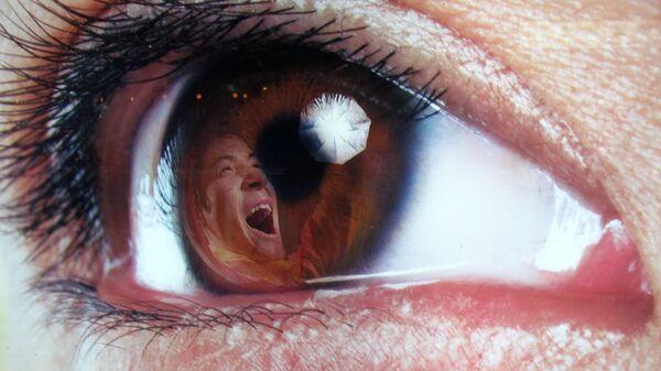Глаз. Архив