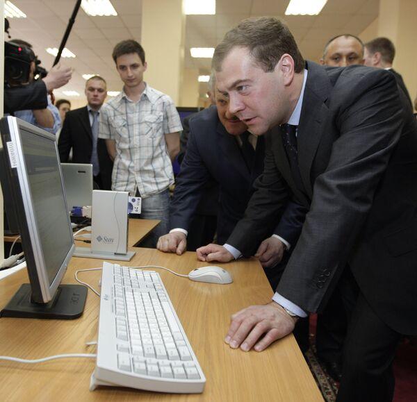 Президент РФ Д.Медведев посетил Тихоокеанский государственный университет