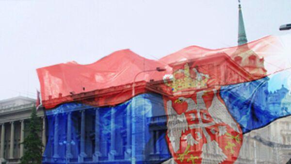 Резиденция сербского президента. Архивное фото