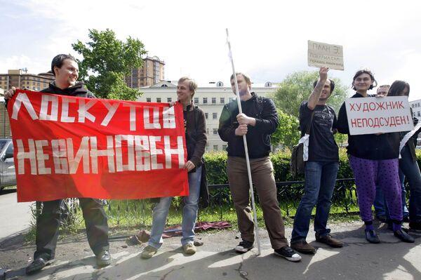Пикет в поддержку художника Артема Лоскутова прошел в Москве