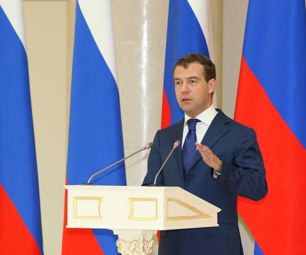 Президент РФ Дмитрий Медведев во время торжественного открытия Президентской библиотеки имени Бориса Ельцина