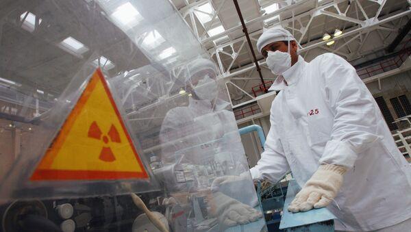 G8 высказывается за развитие ядерной энергетики под жестким контролем