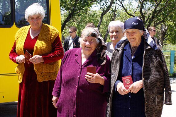 Парламентские выборы в Южной Осетии