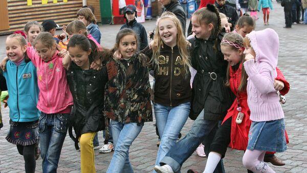 Городской праздник, посвященный Международному дню защиты детей. Архив