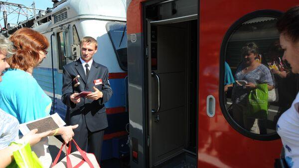 Новый фирменный пассажирский поезд класса Премиум