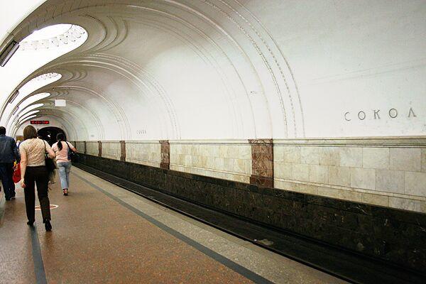 Западный вестибюль станции метро Сокол откроется в конце 2009 года