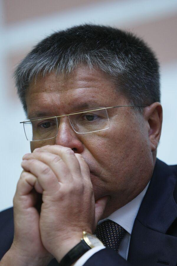 Первый заместитель председателя Центрального банка России Алексей Улюкаев