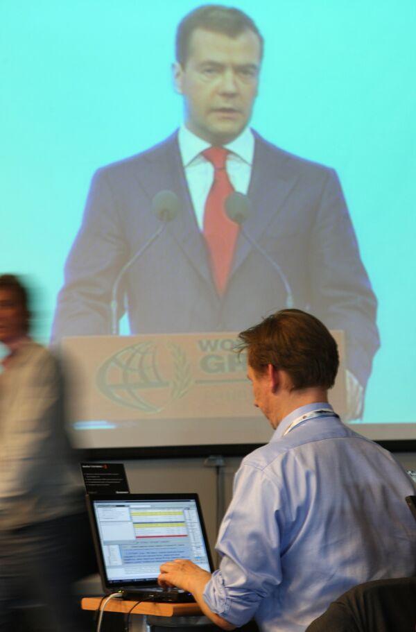 Трансляция выступления Дмитрия Медведева на открытии Всемирного Зернового форума