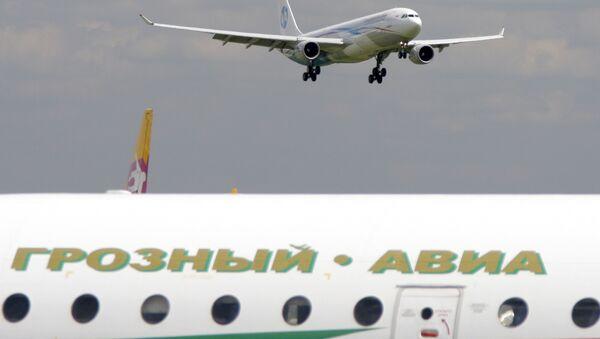 Презентация самолета Airbus А330-300 ОАО Владивосток Авиа в аэропорту Внуково, Архивное фото