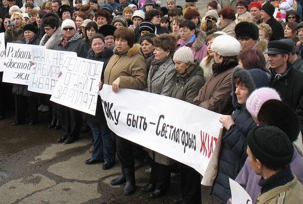 Работники Русского вольфрама во время митинга в Приморье