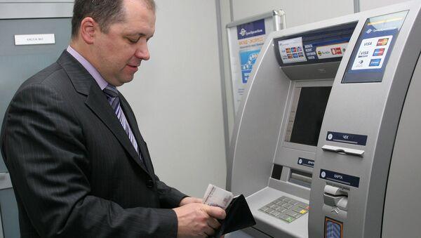 Снятие наличных денег через банкомат. Архив