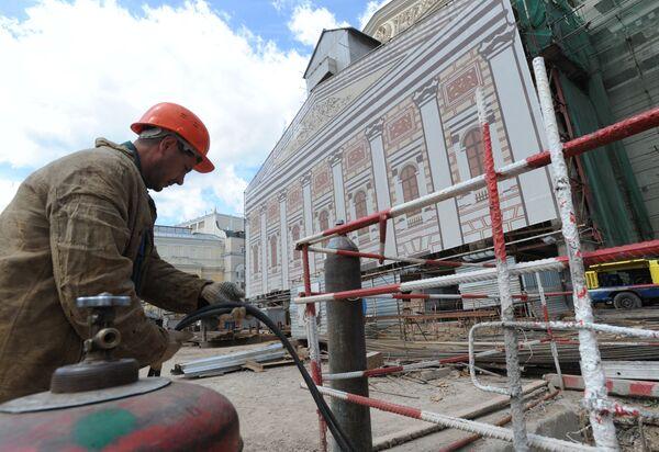 Реставрационные работы Большого театра в Москве
