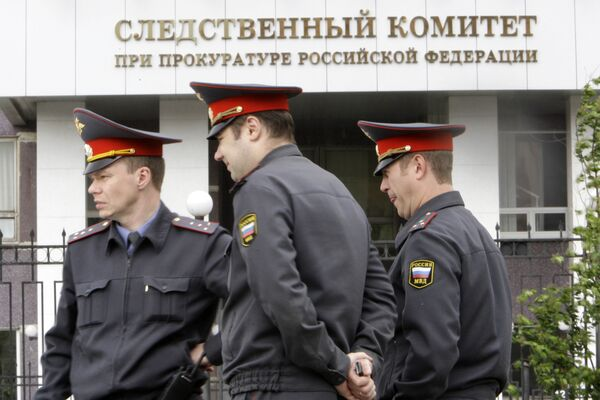 Здание Следственного Комитета при прокуратуре РФ. Архив
