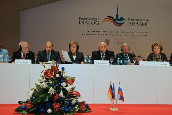 Российско-германский форум Петербургский диалог