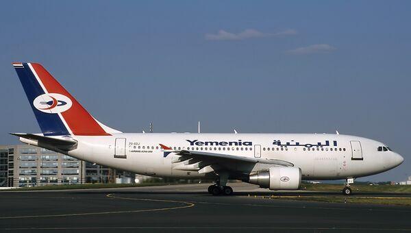 Аэробус А310-300 йеменской авиакомпании Yemenia