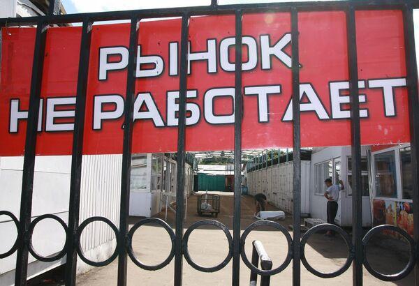 Суд о сносе торговых рядов Черкизовского рынка отложен до 15 февраля