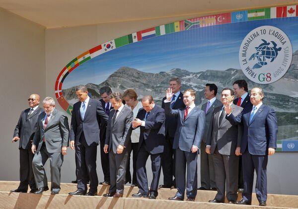 Саммит Большой восьмерки