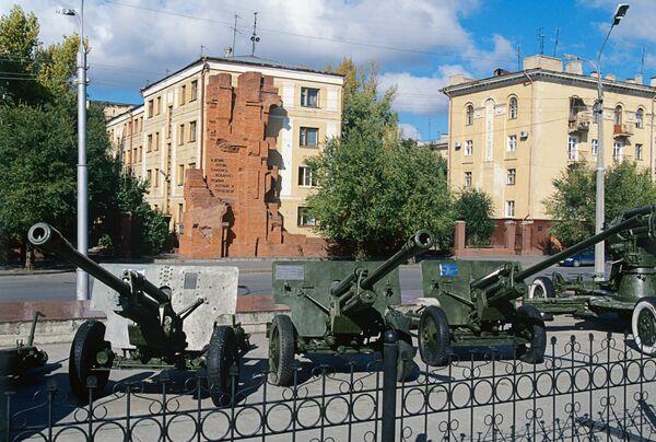 Мемориал Дом Павлова в Волгограде