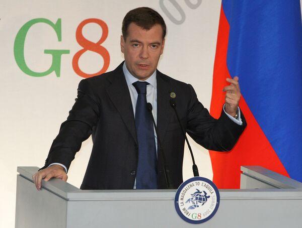 G8 так и не решила, достиг ли кризис дна - Медведев